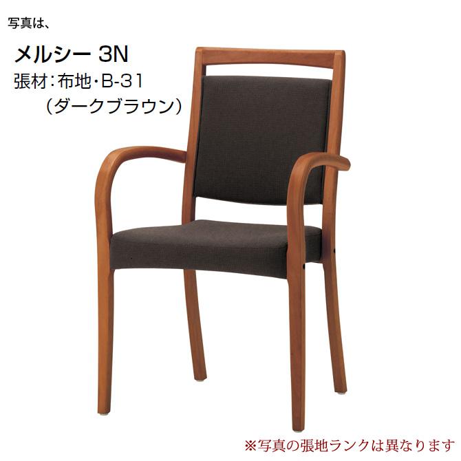 スタッキングチェア クレス CRES スタッキングチェアー メルシー MERCI 張地S 椅子 ダイニングチェアー イス いす 事業者向け 法人用 介護施設用 スタック可能 高耐久性【1台から注文承ります。大量注文の場合は、お見積もりいたします。】[送料無料][代引不可]