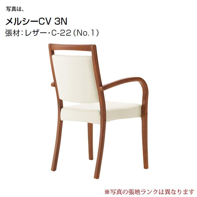 スタッキングチェア クレス CRES スタッキングチェアー メルシー MERCI CV カバーリングタイプ 張地A 椅子 ダイニングチェアー イス いす 介護施設用 スタック可能 高耐久性【1台から注文承ります。大量注文の場合は、お見積もりいたします。】[送料無料][代引不可]