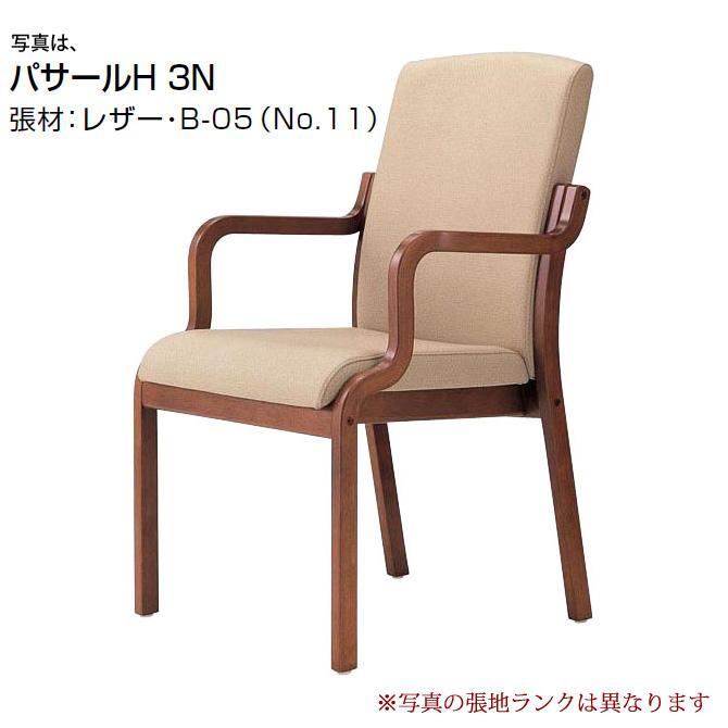 スタッキングチェア クレス CRES スタッキングチェアー パサール PASAR H ハイバック 張地A 椅子 ダイニングチェアー いす 事業者向け 法人用 介護施設用 スタック可能 高耐久性【1台から注文承ります。大量注文の場合は、お見積もりいたします。】[送料無料][代引不可]