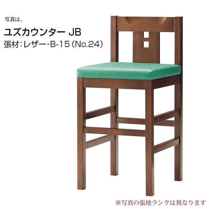 カウンターチェア クレス CRES バーチェアー ユズ YUZU カウンター 張地L 椅子 バーチェア イス カウンターチェアー いす chair 事業者向け 法人用 飲食店 カフェ おしゃれ【1台から注文承ります。大量注文の場合は、お見積もりいたします。】[送料無料][代引不可]