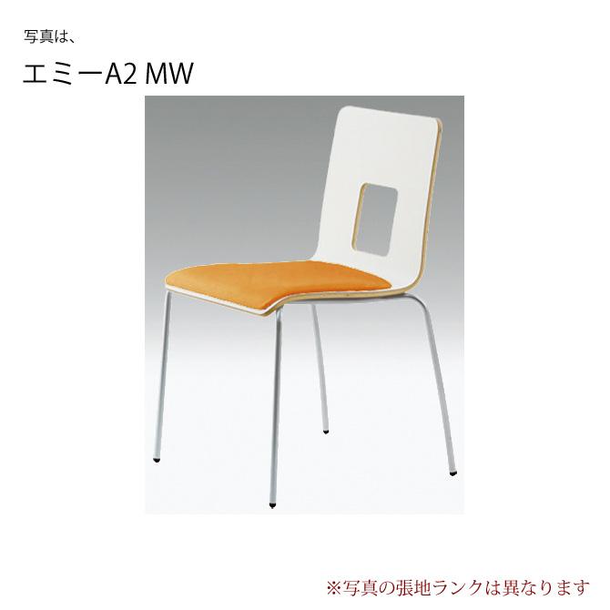 スタッキングチェア クレス CRES スタッキングチェアー エミー EMMY A・4本脚 張座 張地L 椅子 パーソナルチェア いす chair 事業者向け 法人用 ラウンジ用 スタッキング可能【1台から注文承ります。大量注文の場合は、お見積もりいたします。】[送料無料][代引不可]