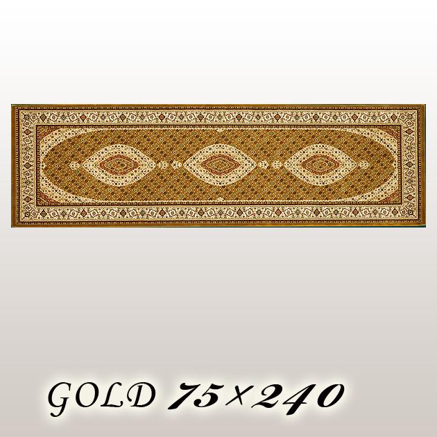 ラグ カーペット アイラ Aila ベルギー ウイルトン織 ゴールド 75×240cm