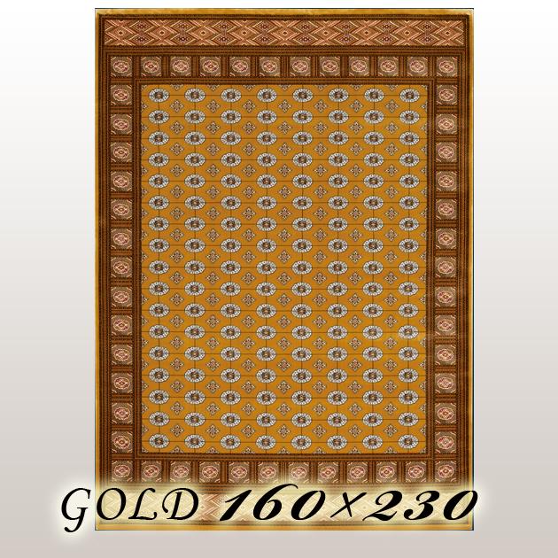 ラグ カーペット カーリン Carin ベルギー ウイルトン織 ゴールド 160×230cm