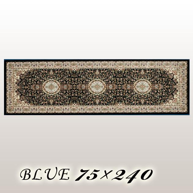 ラグ カーペット シーラ Cilla ベルギー ウイルトン織 ブルー 75×240cm
