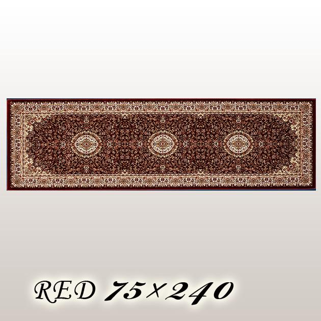 ラグ カーペット シーラ Cilla ベルギー ウイルトン織 レッド 75×240cm