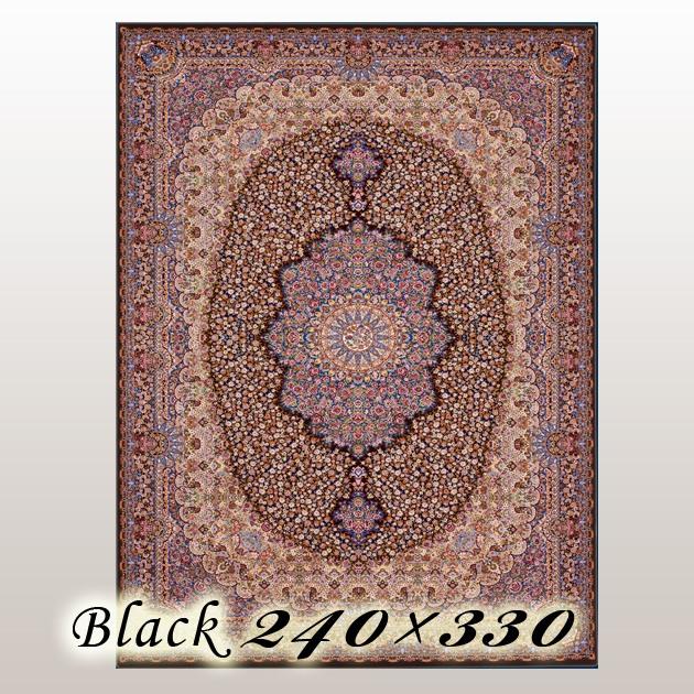 ラグ カーペット リディオ Lidio イラン ウイルトン織 ブラック 240×330cm