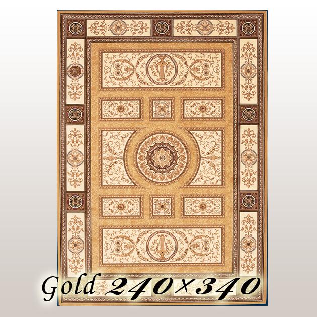 ラグ カーペット プラチド Placido ベルギー ウイルトン織 ゴールド 240×340cm