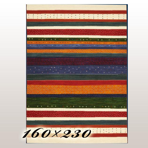ラグ カーペット トピアス Topias ベルギー ウイルトン織 160×230cm