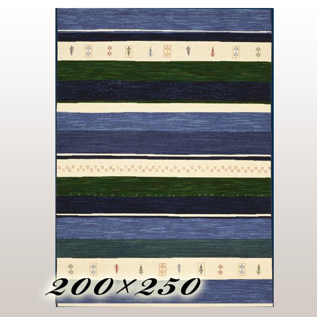 ラグ カーペット スレヴィ Sulevi ベルギー ウイルトン織 200×250cm