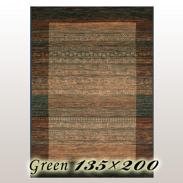 ラグ カーペット ローペ Roope カーペット ベルギー 135×200cm ローペ ウイルトン織 グリーン 135×200cm, モロドミチョウ:b96f3b01 --- data.gd.no