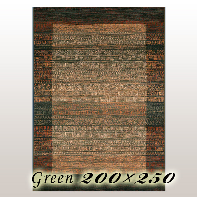 ラグ カーペット ローペ Roope ベルギー ウイルトン織 グリーン 200×250cm
