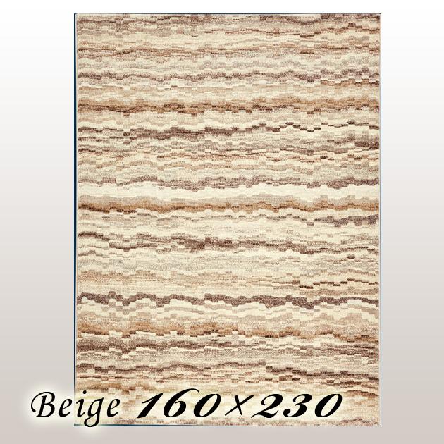 ラグ カーペット ヴィルジール Virgile ベルギー ウイルトン織 ベージュ 160×230cm