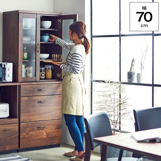 幅70cmカップボード 完成品 ウォールナット ブラウン 食器棚 キッチン収納 ダイニング