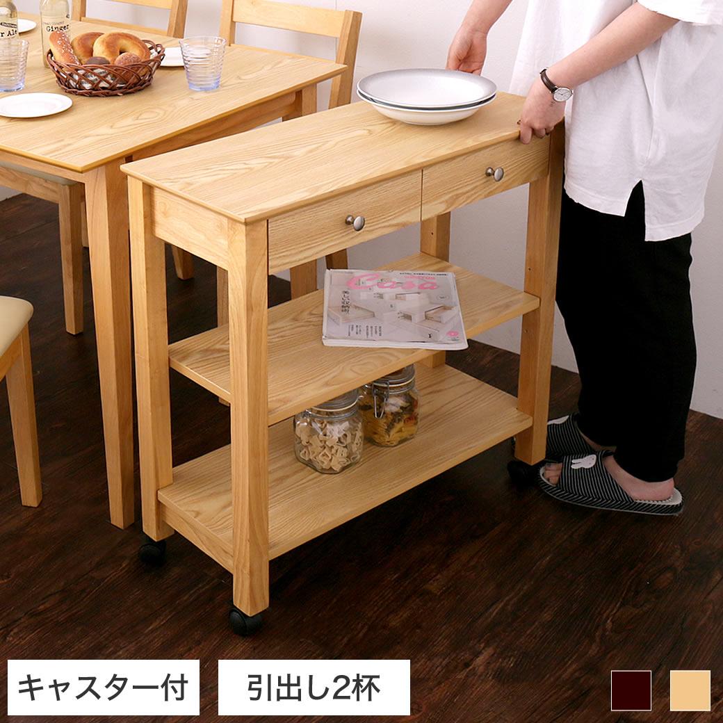 キッチンワゴン 木製 キャスター付 引出し収納2杯 棚付き ナチュラル/ブラウン 木製キッチンワゴン ダイニング インテリア キッチン収納  シンプル 可動棚