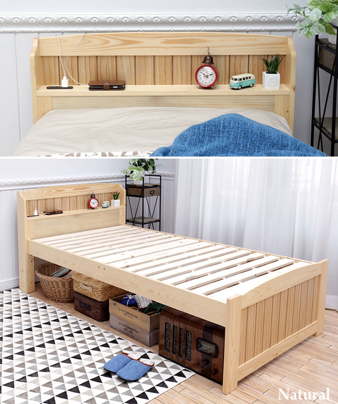 i-office1 | Rakuten Global Market: Natural wood bed Slatted bed ...