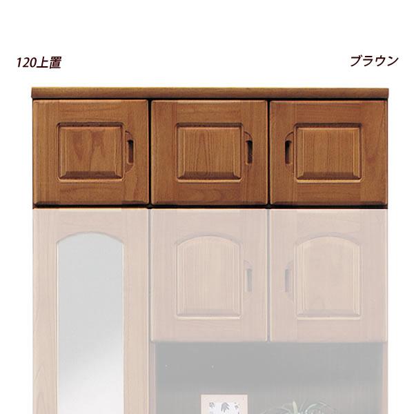 プロテクト120上置【プロテクト120HシューズBOX用オプション品】