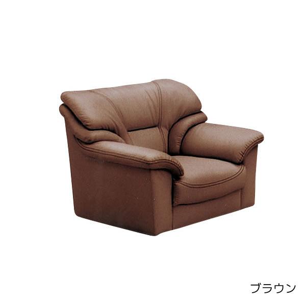 ... 1 P Sofa Sofas Solo Scaled Leather Sofa Sofa PVC Faux Leather One,  Stylish Sofa
