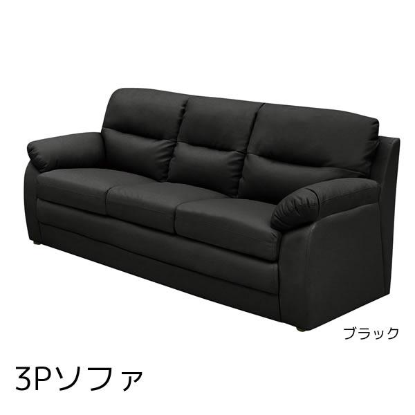 3 P Sofa Three Seat Leather Pvc Faux Fashionable