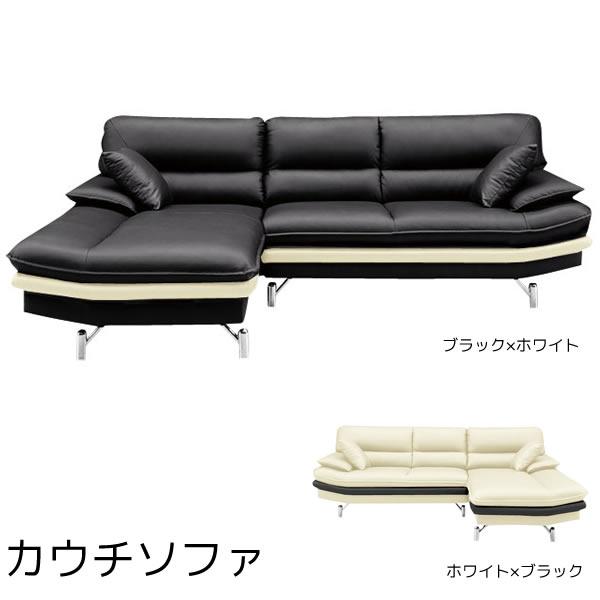 i-office1: A sleek sofa corner sofa corner sofa chaise longue with ...