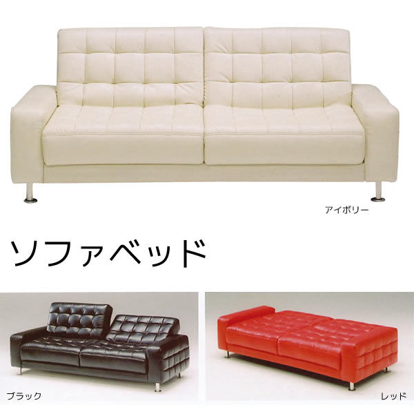 I Office1 A Sofa Bed Sofa And The Part Of Bed One 2 Daytime The
