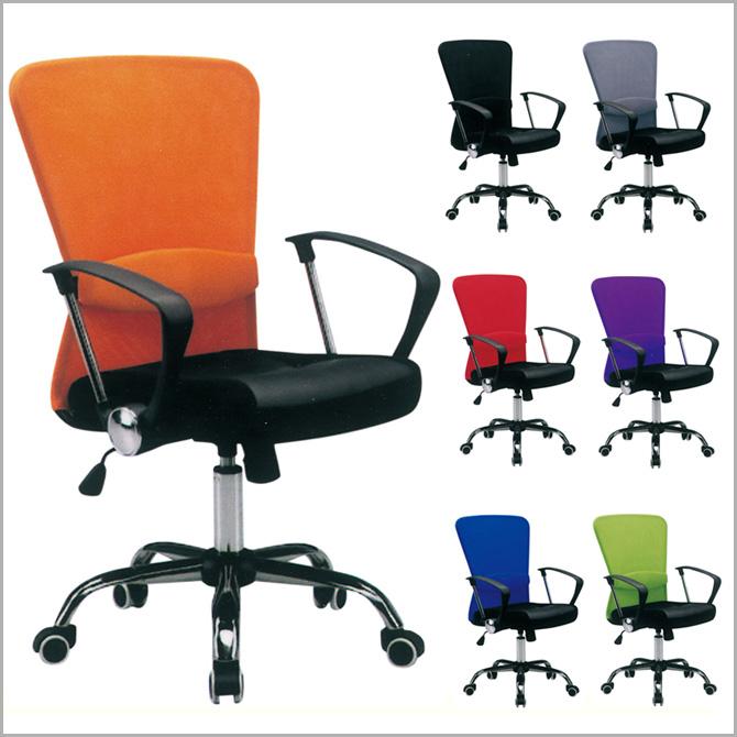 オフィスチェア オフィスチェア 事務椅子 アーム付き 肘掛け付き キャスター メッシュ 昇降機能付 ロッキング ランバーサポートデスクチェア パソコンチェア ワークチェア OAチェア オフィスチェアー パソコンチェア デスクチェア