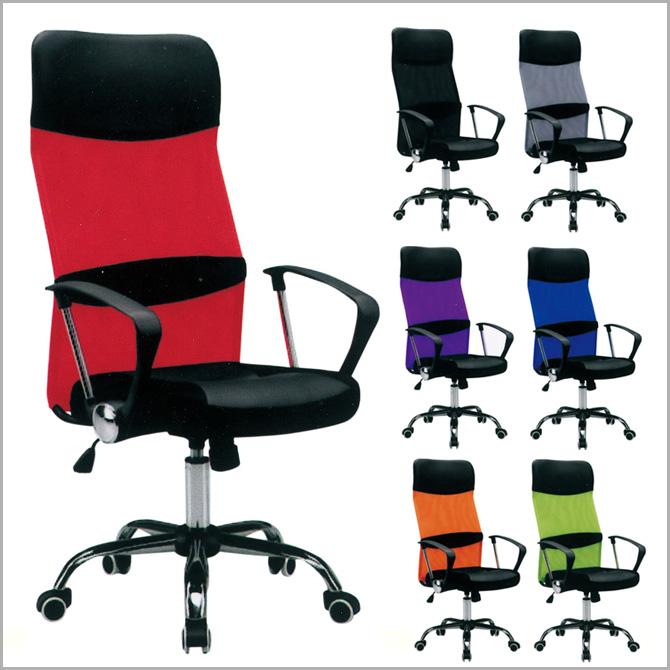 オフィスチェア オフィスチェア 事務椅子 アーム付き 肘掛け付き キャスター メッシュデスクチェア パソコンチェア ワークチェア OAチェア オフィスチェアー パソコンチェア デスクチェア ワークチェアー チェア チェアー 椅子 いす イス 北欧