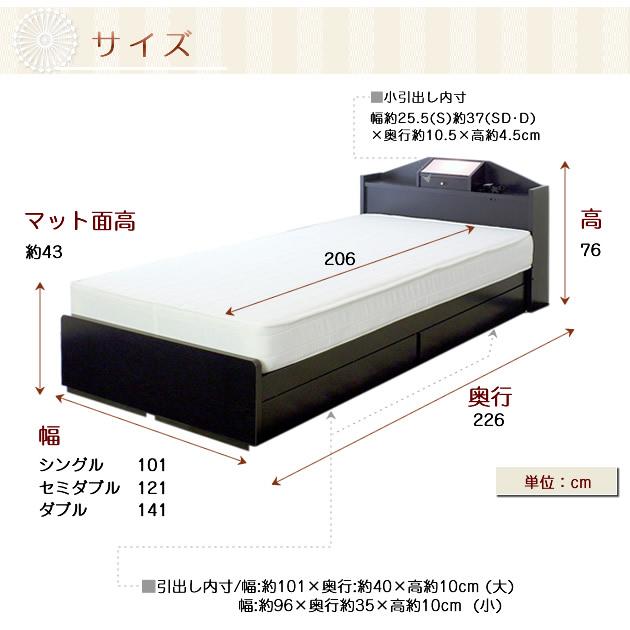 收藏床长尺寸的收藏床单人床预先收藏抽屉2杯长类型口袋线圈垫子206cm是有安排商品国产架子搁板插座照明在的收藏的床床国产架子垫子