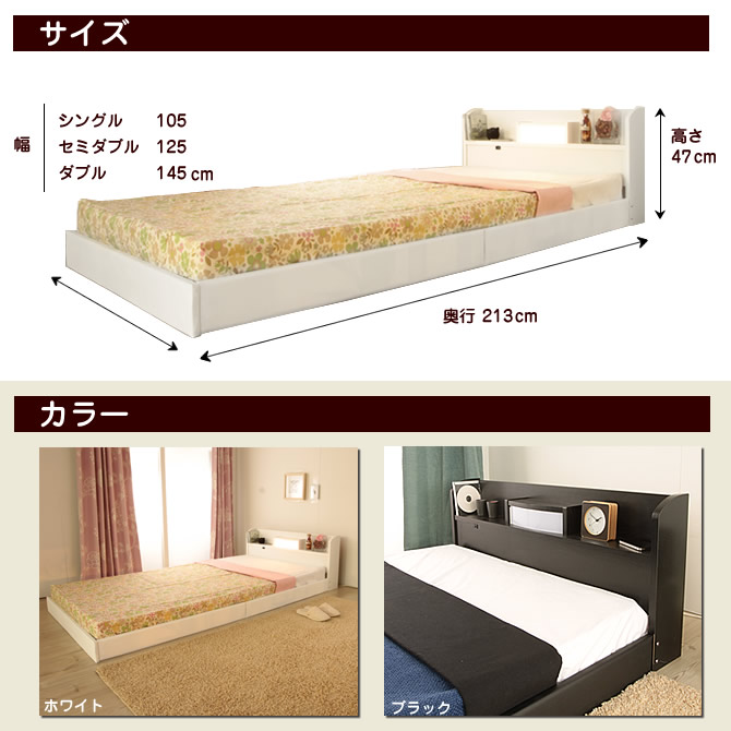Amazing Low To Floor Single Bed Part - 11: ?????? Single Bonnell Spring Mattresses With Hardwood Low Type Floor Bed  Made In Japan Bed