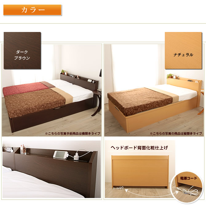 only bed double size bed frame with storage double bottom storage drawer 2 cup opener effortlessly - Double Size Bed Frame