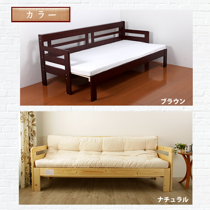 Simple By Extension Style Sofa Bed 2way
