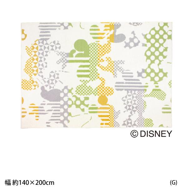 \25・26日限定!ポイント10倍★/ ミッキー キカシルエット ラグ Disney MICKEY KIKA Silhouette RUG DRM-1011 センターラグ 長方形ラグマット140×200cm (送料無料) (代引不可)日本製 防ダニ