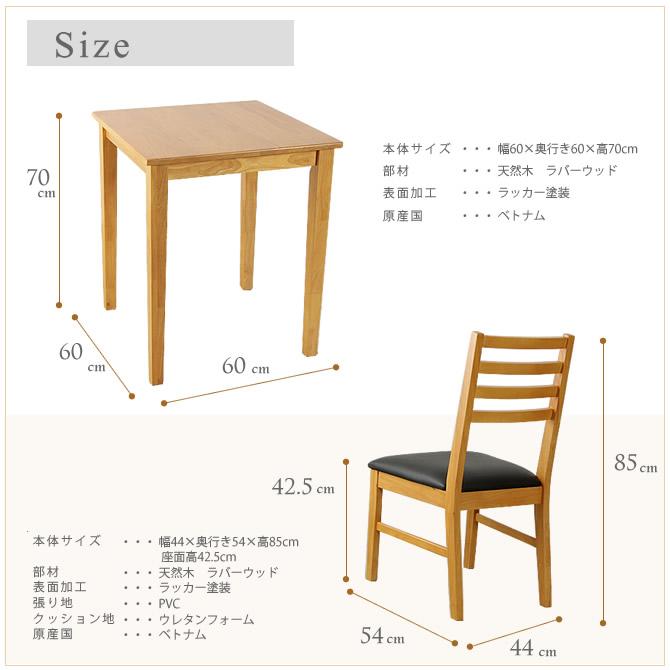i-office1: Wooden dining three-piece set mini mini dining ...