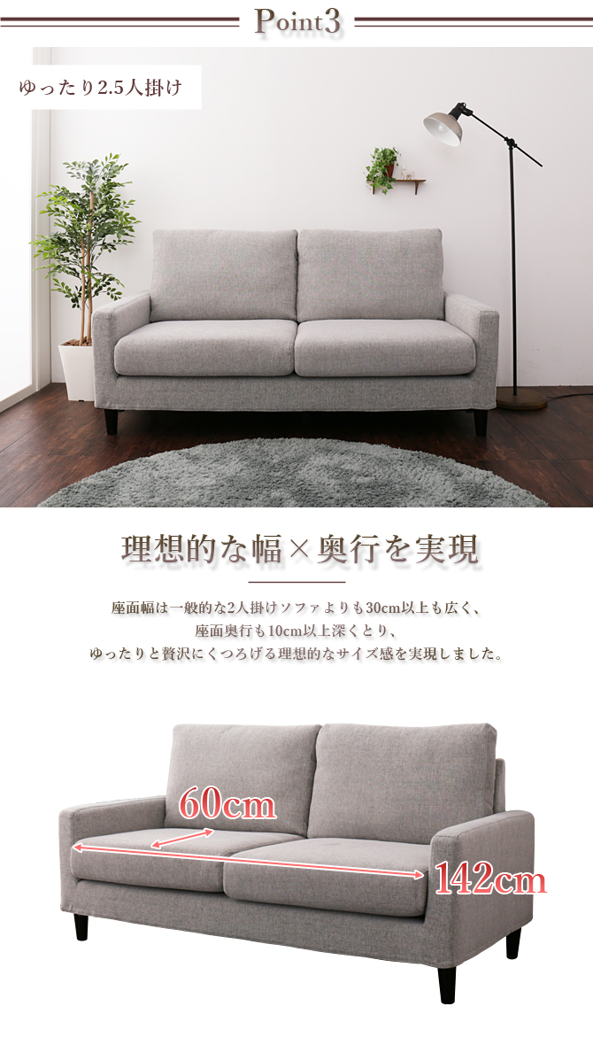 ... Hang 2.5 Comfort Sofas Such As The Sofa 2.5P Sofa Low Sofa Washable  カバーリング ...