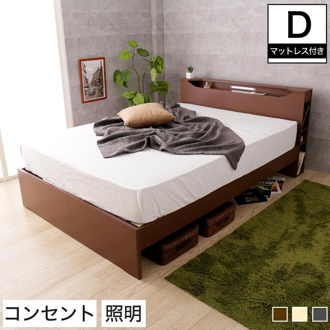 ロゼッタ すのこベッド ダブル 木製 フランスベッドマットレス付き 宮付き シェルフ コンセント 照明 すのこ ミドル 耐荷重150kg | すのこベッド 木製 ダブルベッド 木製すのこベッド マルチラススプリングマットレス 宮付きベッド 棚付きベッド