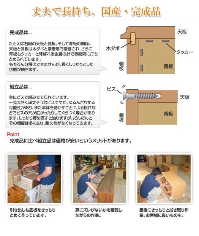 完成品 日本製 アルダー材 木製 フラップ扉 コーナーテレビ台 ナチュラル 幅116