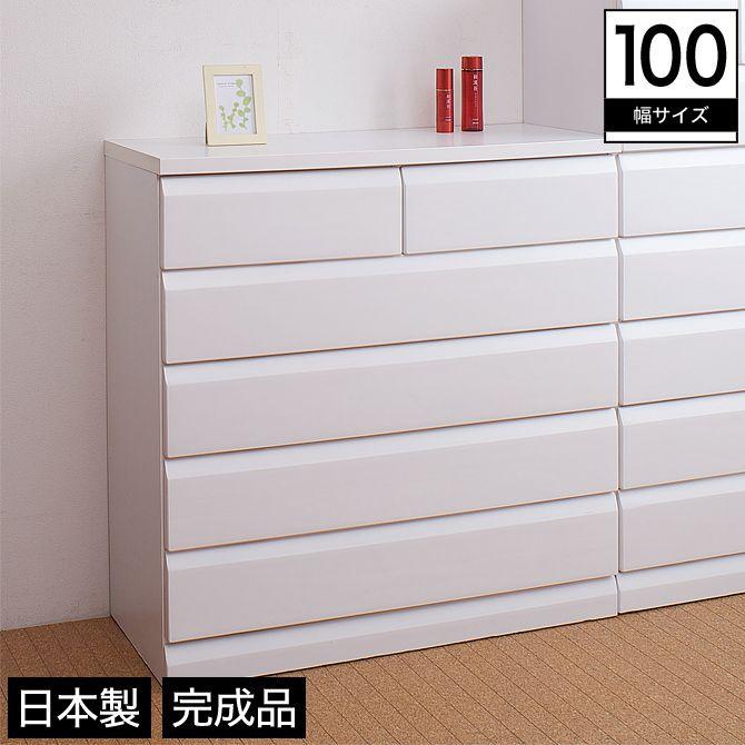 \ポイント10倍★8/15・16限定★/ チェスト 幅100 5段 木製 桐材 スライドレール ホワイト 完成品 日本製