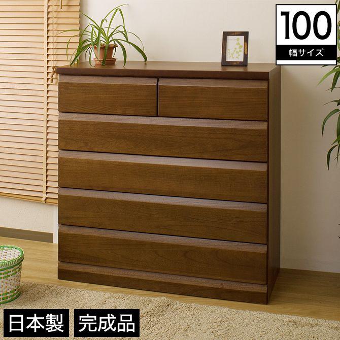 チェスト 幅100 5段 木製 桐材 スライドレール ブラウン 完成品 日本製