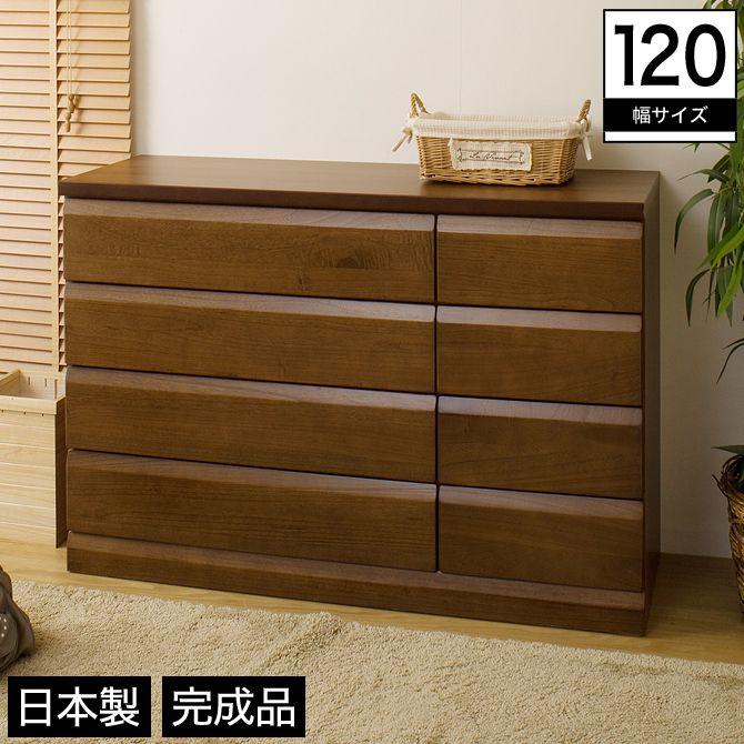 チェスト 幅120 4段 木製 桐材 スライドレール ブラウン 完成品 日本製