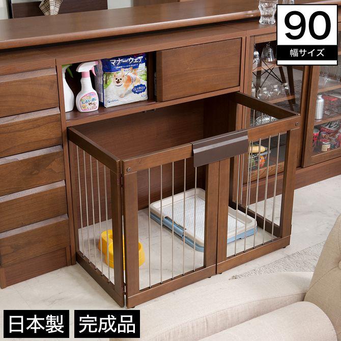 カウンター下 ペットケージ 幅90 木製 桐材 傷に強い 可動棚 ブラウン 完成品 日本製