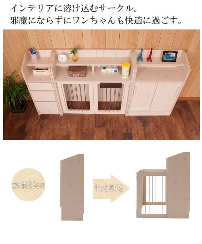 カウンター下 ペットケージ オープン棚付き 幅90 木製 カントリー 完成品 日本製