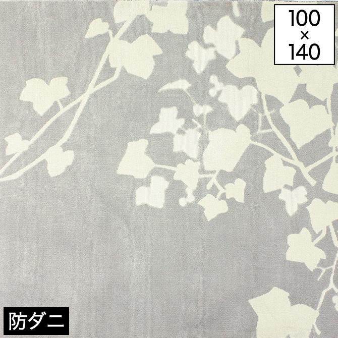 スミノエ ラグ HEDERA RUG 100×140cm 117ー92361 9.グレー ホットカーペット対応 遊び毛防止