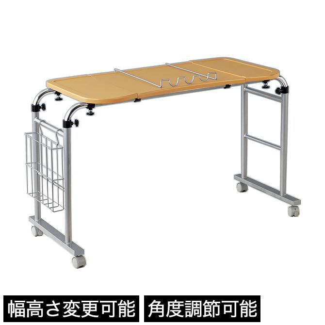 伸縮式フリーテーブル 天板角度調節可能 高さ調節可能 ふち付き天板 マガジンラック付き キャスター付き 伸縮テーブル リフティングテーブル 布団上テーブル 移動式テーブル