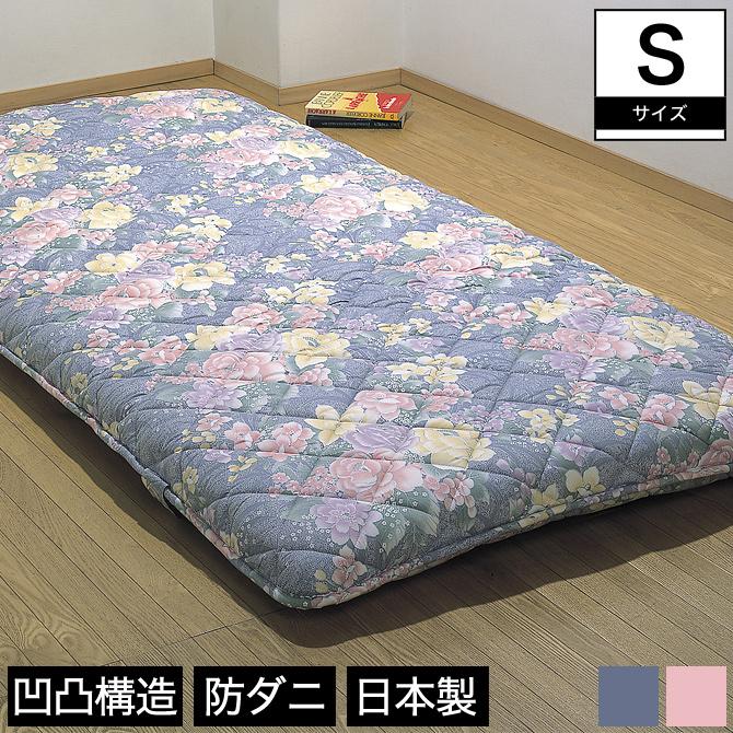 ダブルボリューム敷布団 日本製 シングル 両面プロファイル加工 体圧分散 点で支える 寝返りしやすい 優れた通気性 三つ折り可能