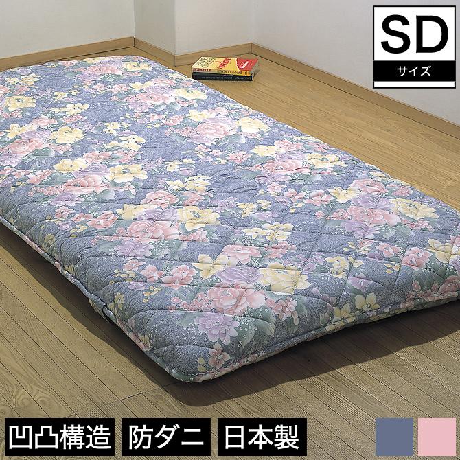 ダブルボリューム敷布団 日本製 セミダブル 両面プロファイル加工 体圧分散 点で支える 寝返りしやすい 優れた通気性 三つ折り可能