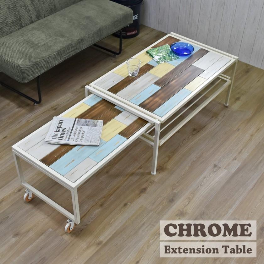 伸長式テーブル 幅92~156cm 木製 収納付き 棚付き キャスター式無段階伸長 天然木 アイアン