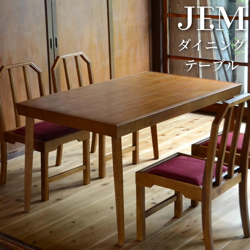 ダイニングテーブル 木製 大正ロマン 大正風デザイン 天然木バーチ材 長方形