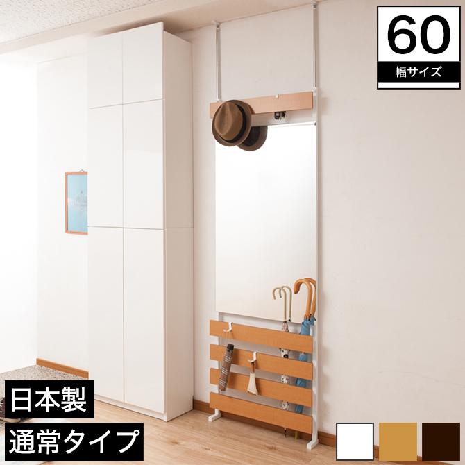 突っ張り式立体ミラー付きラダーラック 日本製 通常タイプ ナチュラル 幅60cm 高さ192~262cm 木製 フック付き ボーダーラック 壁面ラック 鏡付きつっぱりラック