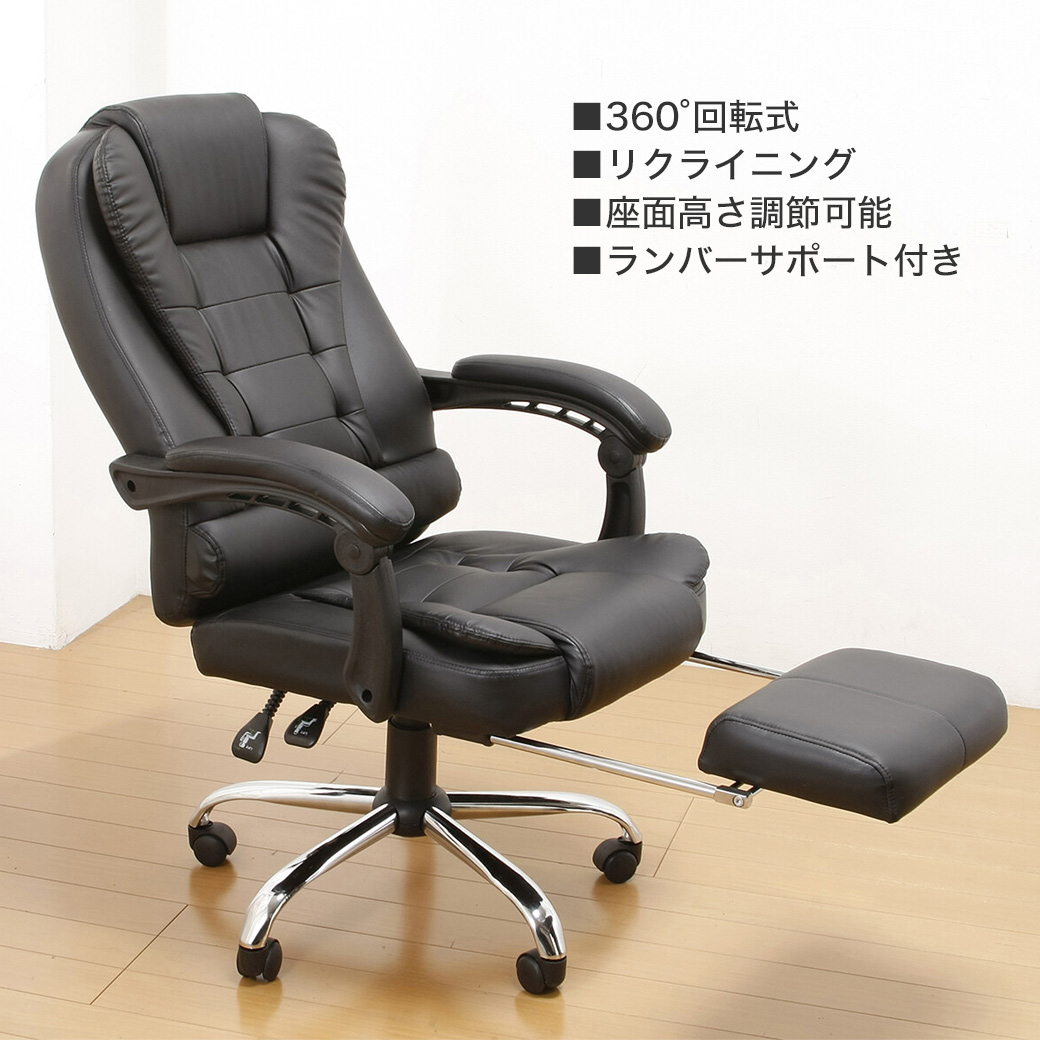 Gravina プレジデントリクライニングチェア 360度回転式 スライド式フットレスト付き 可動式アームレスト ランバーサポート付き キャスター付き 高座椅子 社長椅子
