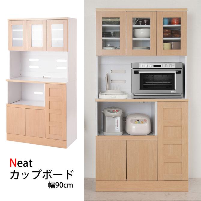 キッチンシリーズNeat カップボード幅90cm ナチュラル カップボード レンジ台 食器棚 キッチンボード レンジボード 北欧 カントリー 家電収納 食器収納