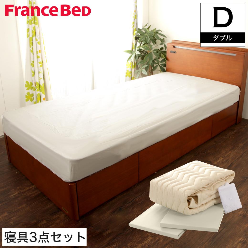 フランスベッド ウォッシャブル バイオ4点パック ダブル マットレスカバー2枚+ベッドパッド1枚洗濯ネット付 ベッドインバッグ 抗菌・防臭加工 カバーセット 寝具セット ベッドパット ボックスシーツ製